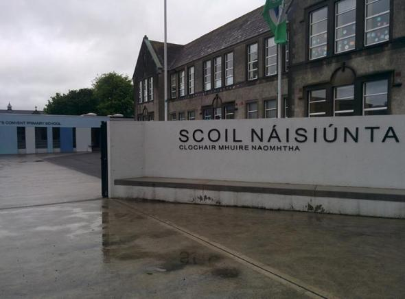 National School, Nenagh